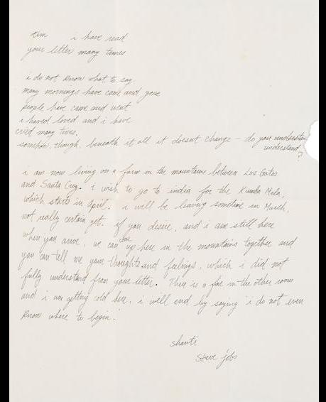 Письмо Стива Джобса продадут на аукционе
